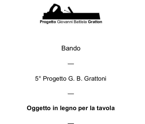 Mobili Casabella Udine.Concorso Progetto Giovanni Battista Grattoni Ordine